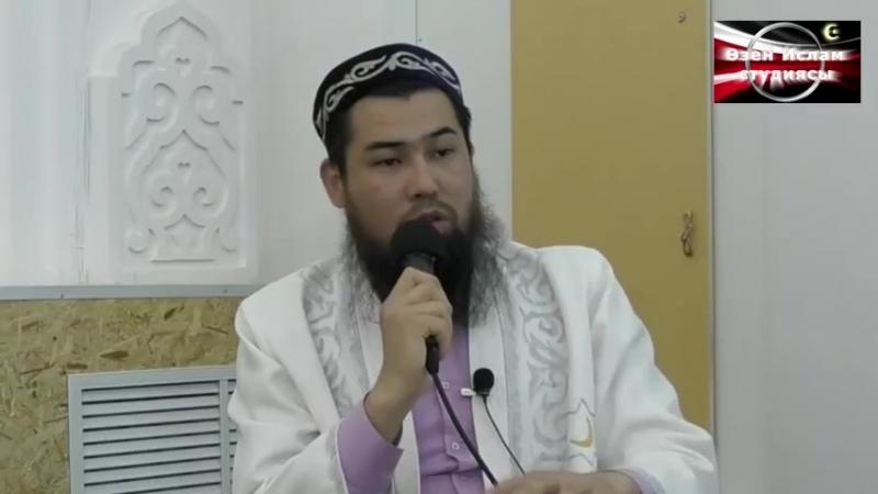 Исламдағы әруақтардың мекені өмірі жайлы түсінік Исрафил Бегей имам