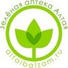 Зелёная аптека Алтая | Интернет-магазин
