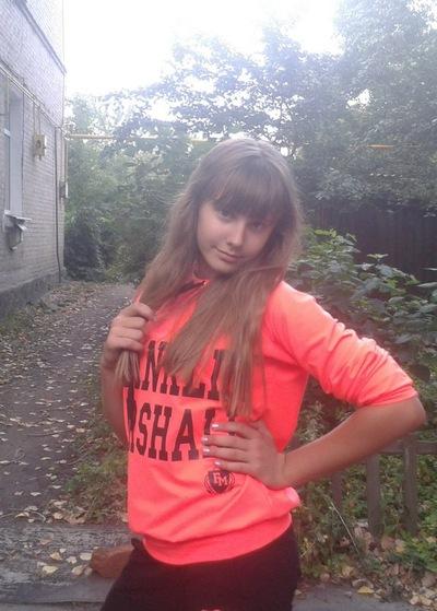 Анастасия Степаненко, 27 января , Луганск, id153167132
