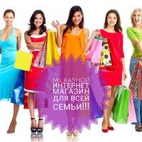 26932752c MilkaShop интернет магазин одежды для всей семьи | ВКонтакте