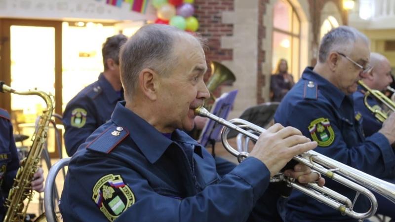 Выступление оркестра Главного управления МЧС России по Амурской области