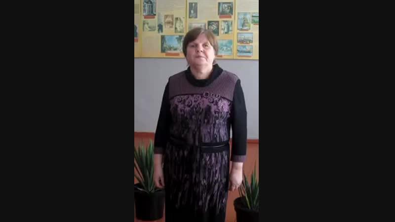 Валентина Радомировна Кошкина. Хороший человек, прекрасный педагог. Ничего не видит, но полна сил и оптимизма.