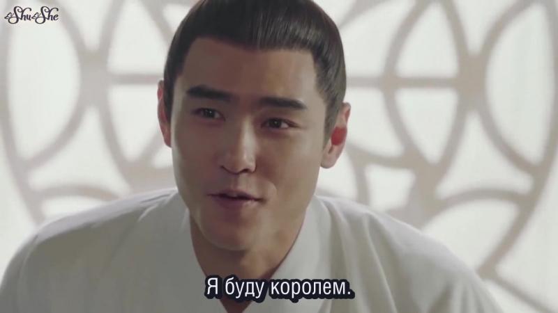 [UkrSub   ShuShe] Легенда про Фуяо 扶摇 (01 серія)