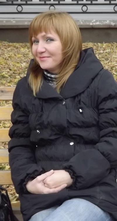 Ирина Владимировна, 28 августа 1992, Екатеринбург, id131298577