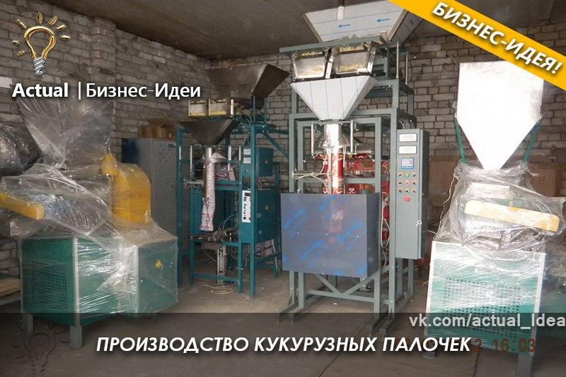 Бизнес план по производству хозяйственного мыло