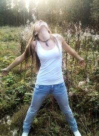 Любовь Колпакова
