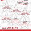 Английский креативный городской лагерь в Казани