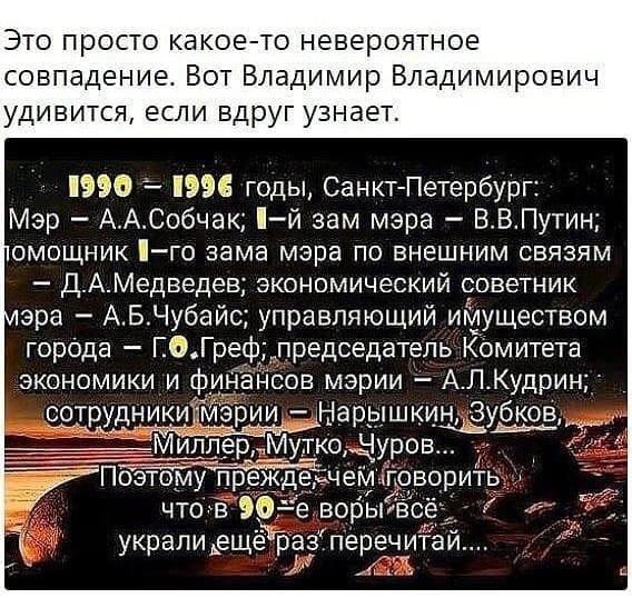 https://pp.userapi.com/c845019/v845019507/a5139/t5PsXEzKcNo.jpg