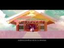 Онмёджи Воспоминания Тамамо но Мае Глава 2「Семь ночей」