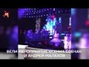 На свадьбе детей российских бизнесменов выступили Басков, Стас Михайлов и Леди Гага