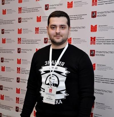 Турал Асланов