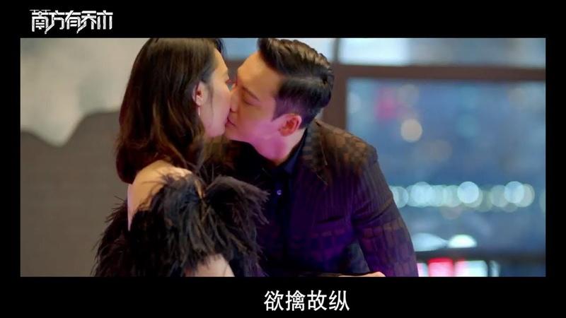 《南方有乔木》第1-45集 陈伟霆白百何热血爱情 超清 [남방유교목] 진위정 william chan
