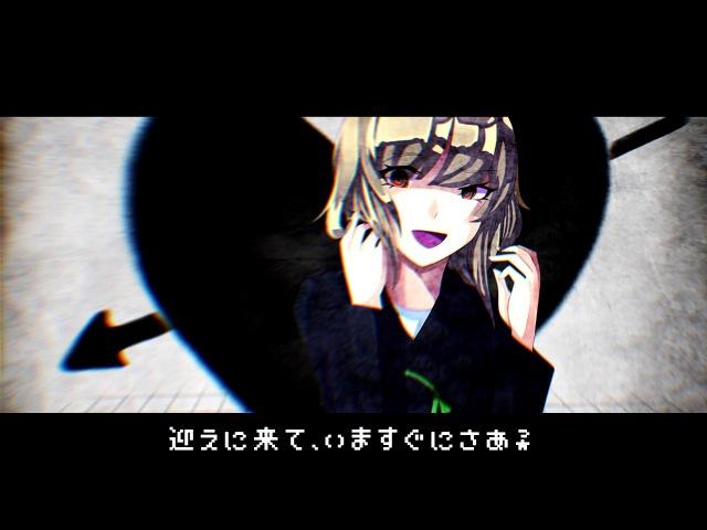 【UTAUカバー】ホワイトハッピー (White Happy)【暗鳴ニュイ / Anna Nyui】UST DL