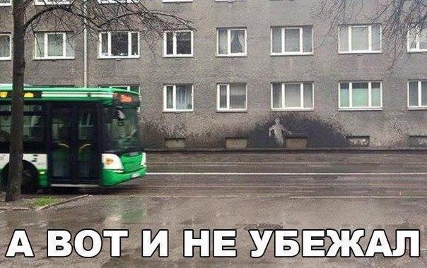 Всяко - разно 175 )))