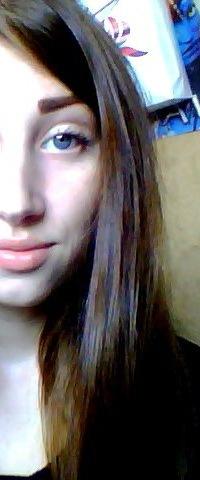 Кристина Кузнецова, 30 сентября , Новокузнецк, id156068862