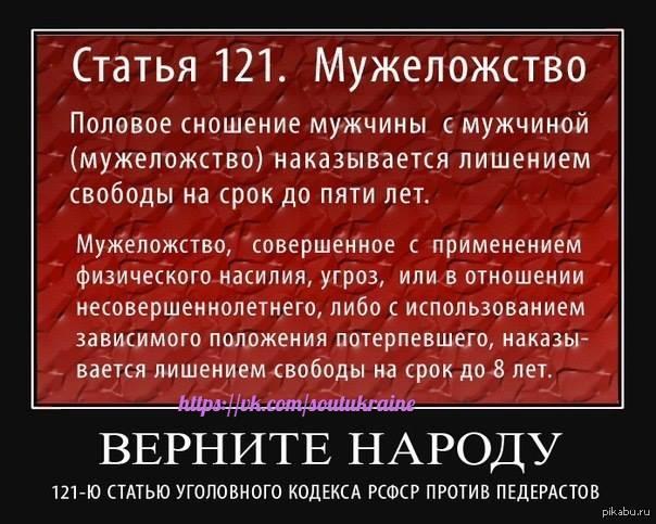 https://pp.userapi.com/c830709/v830709673/198d1a/Q5uhFvSllek.jpg