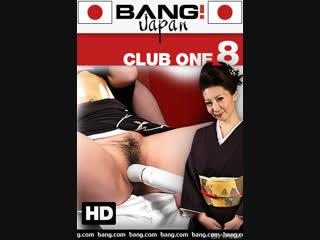 Японское порно club one 8 japanese porn teen, asian, big boobs, brunette, creampie, fishnet