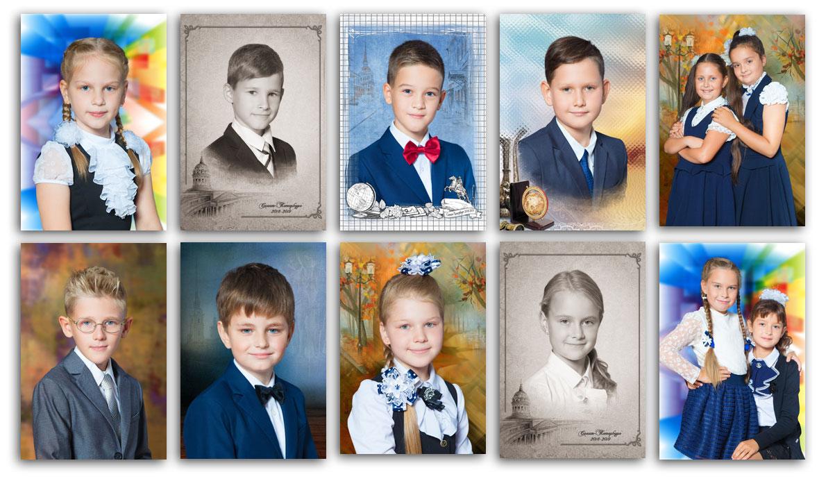 Фотосессия в3-х классах гимназии №343Невского района Санкт-Петербурга . Портретная исюжетная фотосъёмка