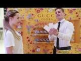 Приглашаем на подиумы GUCCI в ЛЭтуаль