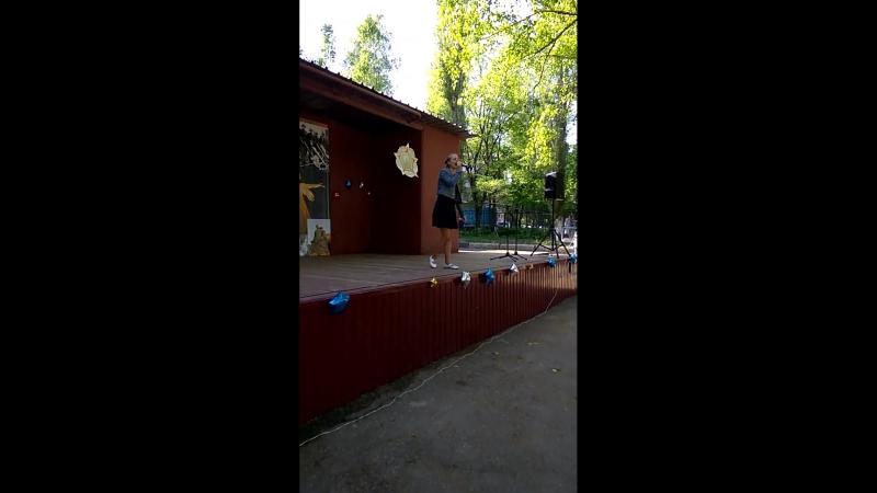 Климина Ольга - Тучи в голубом (8 мая 2018)