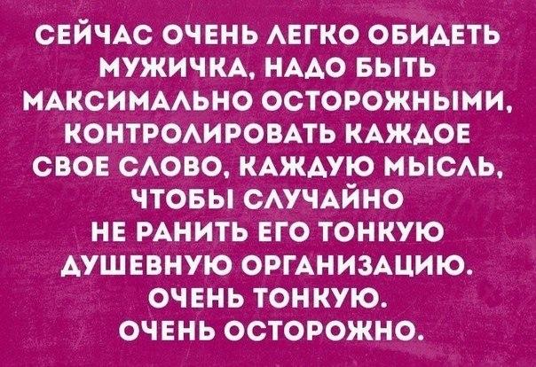 Фото №456249826 со страницы Зинагуль Акбалиевой