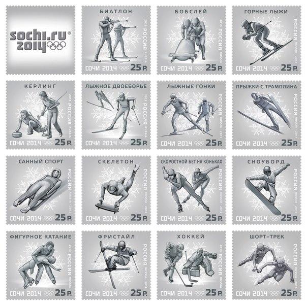Сегодня появились новые почтовые марки #Сочи2014 - хоккей, биатлон и керлинг. Теперь у нас полная коллекция - все 15 Олимпийских видов спорта!   Спешите приобрести, тираж всего 560 тыс. экзэмпляров!.