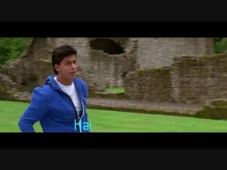 Kuch_Kuch_Hota_Hai_Lyric_-_Title_Track_|_Shah_Rukh_Khan_|_Kajol_|Rani_Mukherjee.mp4