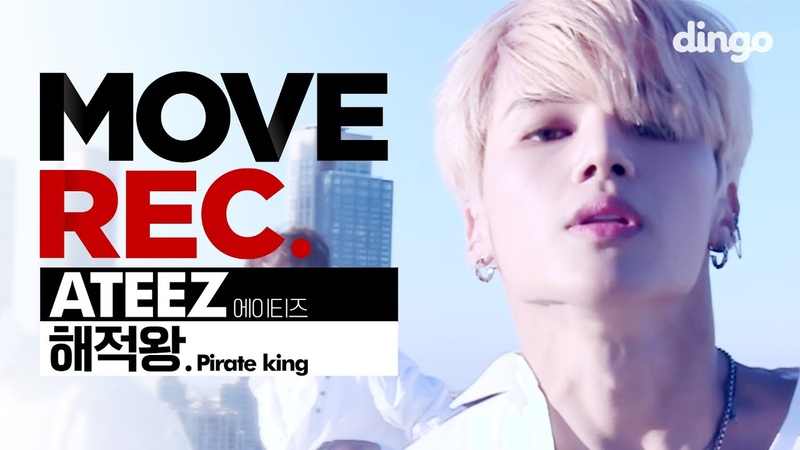ATEEZ - 해적왕 (Pirate King) Performance [MOVE REC] (4K)