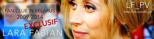 Lara Fabian - Je t aime текст песни - AllofLyric com
