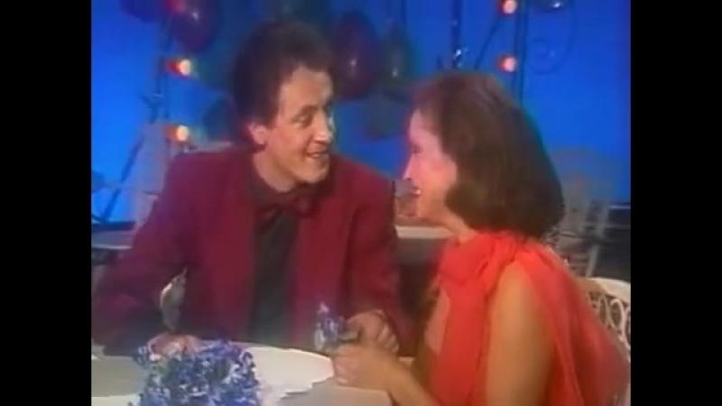 ЛАВАНДА - София Ротару и Яак Йола 1985.mp4.mp4