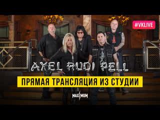 Axel rudi pell в студии радио maximum