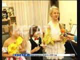 Нижегородские юные певцы заняли первые места на международном конкурсе в Сицилии