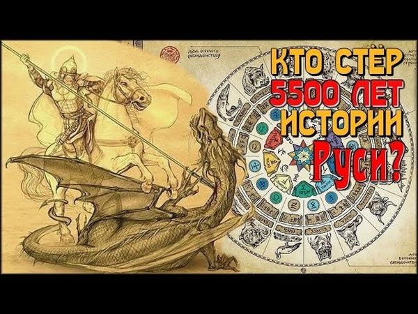 ✅ Самая древняя цивилизация – наша? ǀ тайны и загадки истории древних цивилизаций