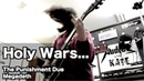 Megadeth - Holy Wars... The Punishment Due - cover