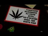 (С)нежные люди feat. Захар Воробьёв - Меня зовут Захар (ХИТ!)