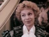 Не покидай (СССР, 1989) Песня Пенапью