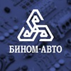Автозапчасти Бином-авто | Ижевск, Уфа, Пермь