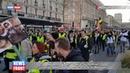 Движение Желтые жилеты проводит новую серию акций протеста по всей Франции