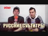 twenty one pilots: Interview with OCKO TV (RUS SUB)