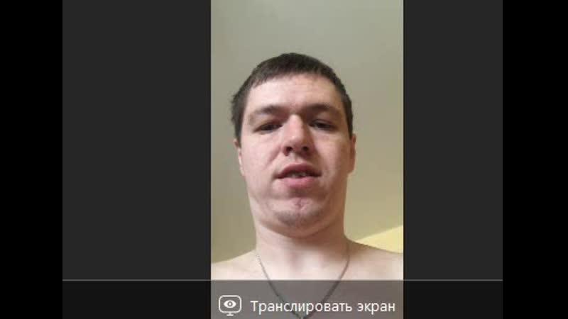 Илья Смирнов педофил сует пальцы в орех и облизывает их фуу извращуга