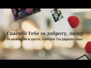 Светлана_Лыкова » Freewka.com - Смотреть онлайн в хорощем качестве