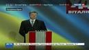 Новости на Россия 24 • Арест диверсанта Панова официальному Киеву уже не удается сохранять лицо