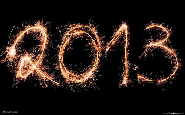 следующий год кого: