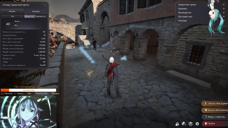 Top 5 Arena player kuno furi gameplay 33 day