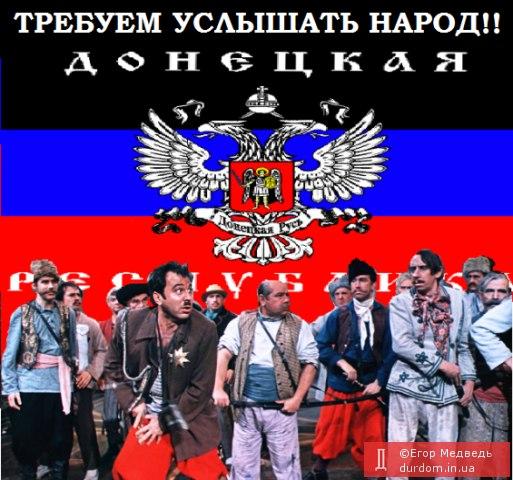 """В """"ДНР"""" хотят создать собственный цирк для представления """"молодой республики"""" за рубежом - Цензор.НЕТ 8647"""