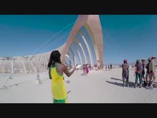 Burning man 2015 - carnival of mirrors