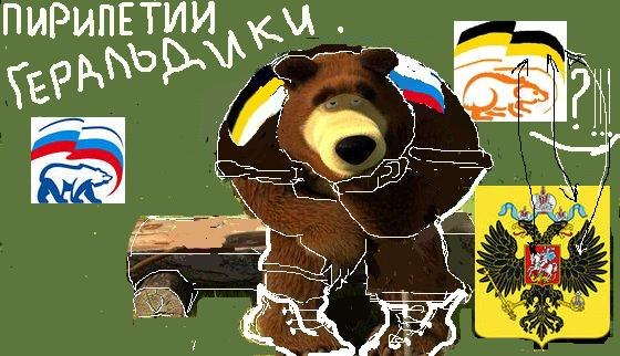 информация о российском флаге