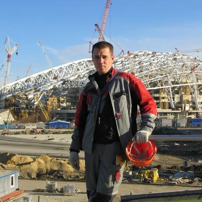 Константин Гоптаренко, 21 января , Димитровград, id134704184