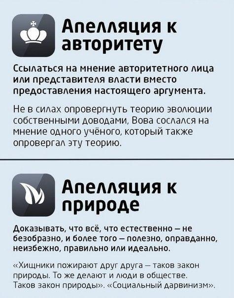 https://pp.vk.me/c7011/v7011796/1da36/AOwY_iFe1RI.jpg