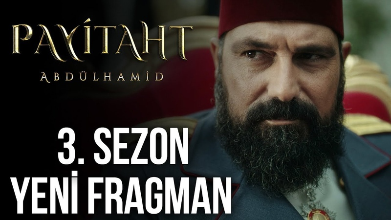 Payitaht Abdülhamid 3. Sezon Yeni Tanıtım! Çok yakında TRT1de!